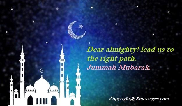 Jumma Mubarak SMS