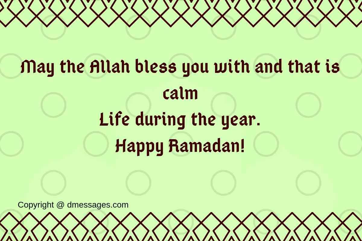 Ramadan kareem greeting messages-Ramadan wishes sms