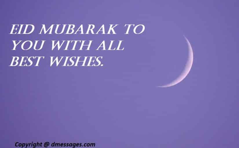 eid greetings in english